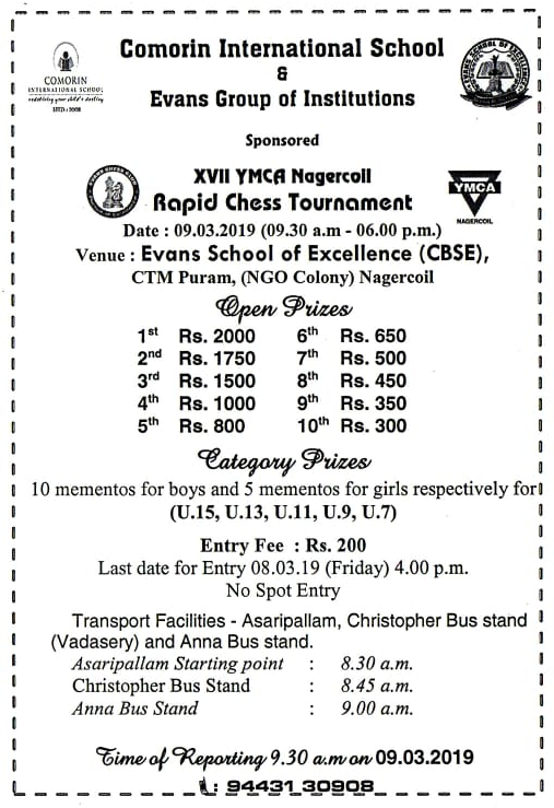 XVII YMCA Nagercoil Rapid Chess Tournament