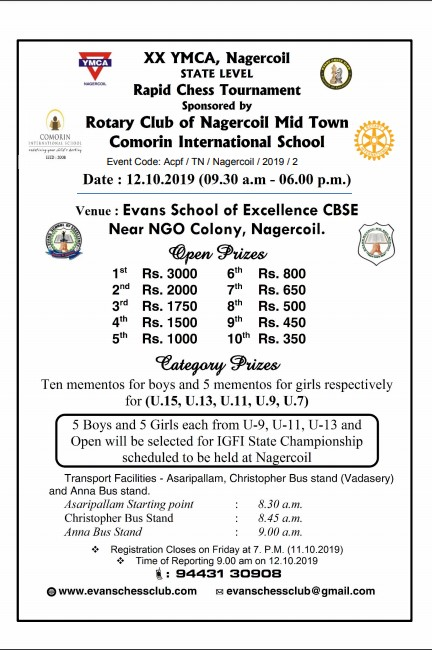 XX YMCA, Nagercoil STATE LEVEL Rapid Chess Tournament- Sponsored by Rotary Club of Nagercoil Mid Town