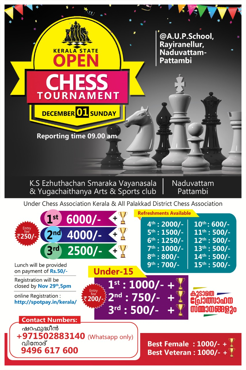 KERALA STATE OPEN CHESS TOURNAMENT – PATTAMBI